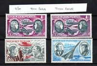 France 1970 Airmail collection SG1891-1893 MNH thin & thick paper WS21006
