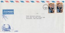 (USQ-65) 1991 USA 58c Air mail envelope to TAARA Exports NZ (BO)