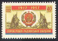 Russia 1957 Ukraine/Coat-of-Arms/Statues/Politics 1v (n33594)