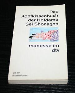 Das Kopfkissenbuch der Hofdame Sei Shonagon von Mamoru Watanabe