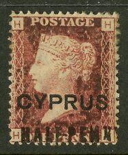 Cyprus  1881  Scott # 9  Mint Hinged  Plate 201
