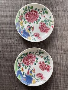 Two Chinese 18th Century Famille Rose Plates
