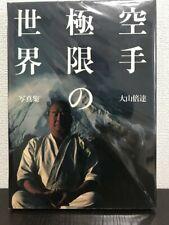 kyokushin karate photo book masutatsu oyama mas oyama karate kyokugen no sekai