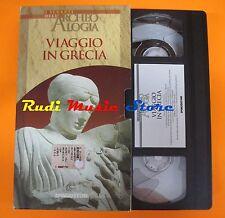 film VHS I SEGRETI DELL'ARCHEOLOGIA VIAGGIO IN GRECIA  (F30)  no dvd