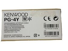 KENWOOD PG-4Y COMPUTER INTERFACE CABLE W/DB-9 CONNECTOR,FOR USE W/MCP SOFTWARE