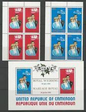 Cameroon, Postage Stamp, #694-695a Mint NH, 1981 Princess Diana, JFZ