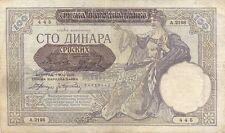 A  SAISIR   CE   BILLET      SERBIE  100   DINARA    1941   !!!!