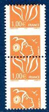 Variété Marianne de Lamouche N° 3739 superbe piquage à cheval en paire verticale