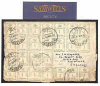 MS3174 SPAIN Cover 1925 *Taragona* UNUSUAL 1c BLOCK FRANKING 40c Rate Portsmouth