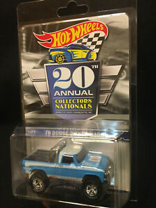 2020 Hot Wheels Power Wagon Nationals Convention HTF Super Cool Very Limited
