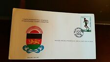 International Olympic Committee First Day of Issue stamp Briefmarke Malawi 1984