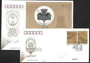 China 2019-12 World Stamp Exhibition Stamp & S/S FDC Painting 世界集邮展覧