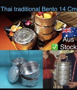 1 Big Set X Lunch Box Thai Food Carrier Enamel Tiffin Bento PINTO Vintage Aus