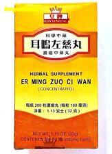 Royal King Er Ming Zuo Ci Wan (Tinnitus & Deafness Hearing) 耳嗚左慈丸 200 Pills