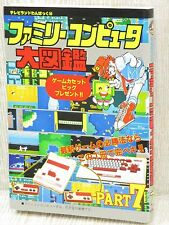 FAMICOM DAIZUKAN 7 Game Guide Catalog Cheat Programming Book TK