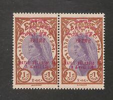 Ethiopia #187 VF MNH PAIR - 1930 1t Empress Zauditu - Overprinted In Red Ink