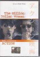 Dvd **THE MILLION DOLLAR WOMAN** sub ita nuovo 1995