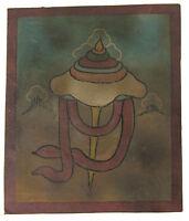 Tsakli Peinture Iniziatico Tibetano Mongolia Tibet-Ritual Tantra 3233