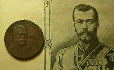Brochure & Medal 300 Years Royal Romanov