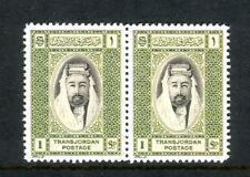 Jordan 1933 transjordan postage 1 pound nice pair   REPLICA