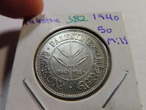S82 Palestine 1940 50 Mils