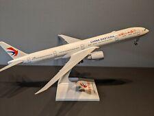 SKYMARKS MODELS 1:200 CHINA EASTERN 777-300/ER