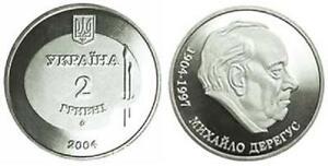 Ukraine 2 Hryvni 2004 aUNC+ Mykhailo Deregus Graphic Artist Pedagogue Lemberg-Zp
