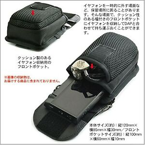VanNuys Vertical carrying case Type-B with pocket for Astell & Kern AK70 MKII