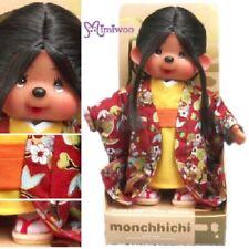 Monchhichi S Size Plush Hime Gimi Girl 239270 ~~~ RARE ~~~