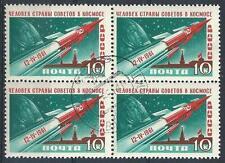 Russia 1961 Sc# 2465 Space Gagarin Kremlin Roket Radar block 4 NH CTO
