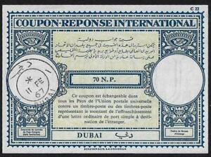 Uae 1967 Dubai Cancel 11 Fe 67 Sur Intl Multi Langue Response Postal Coupon RAR