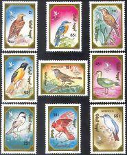 Mongolia 1991 Eagle/Oriole/Duck/Birds/Raptors/Wildlife/StampEx 9v set (n17529)