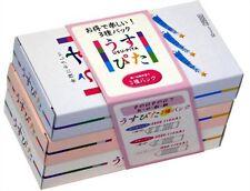 Condoms JAPAN MEDICAL USU-PITAうすぴた Hi-grade 3 types F/S