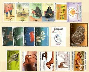 United Arab Emirates - 17 different postage stamps MNH