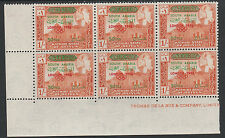 Aden Kathiri (1209) - 1966 OLYMPIC GAMES  surch 50f with VARIETY unmounted mint