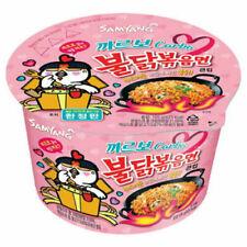 [Samyang] Spicy Chicken Hot Buldak Carbo Ramen Big Cup