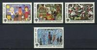 30225) RUSSIA 1979 MNH** Children's Drawings 4v.