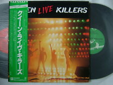 QUEEN LIVE KILLERS / JAPAN 2LP WITH OBI