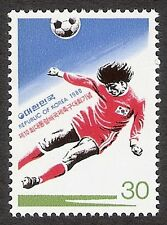 1980 President's cup Soccer Tournament South Korea Stamp Unused MNH