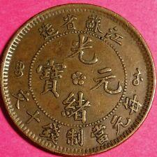 1902 China, Kiangsu-Kiangsoo, Kuang-Hsu,10 Cash, Brass Coin, *Reeded Edge*, RARE