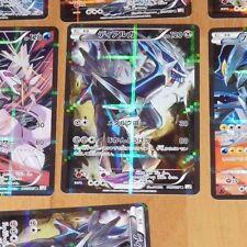 POKEMON JAPANESE RARE CARD HOLO CARTE Dialga 017/027 1ST 1ED JAPAN 2015 NM