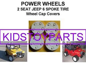 Power Wheels WRANGLER BARBIE JEEP Set of 4 Wheel Center Caps
