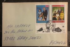 1969 Yemen First Day Cover Cancel FDC To France Moon Landing