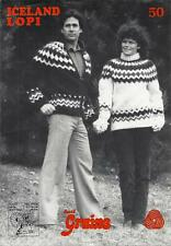 """Vintage Lopi Iceland Knitting Pattern 50 for Adult Cardigan/Sweater 32"""" to 44"""""""