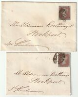 1848 x 2 DIFF HOUSE OF COMMONS LIBRARY RED WAX SEALS 4 MARGIN 1d ENVs >STOCKPORT