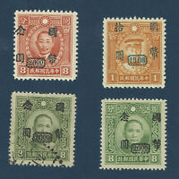 ERROR CHINA MARTYRS SYS SUBSTANTIAL SHIFTED SURCHARGES OVERPRINTS