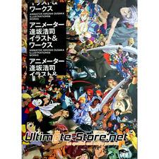 Animator Hiroshi Ousaka Illustrations & Works Artbook