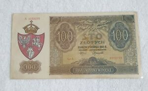 Scarce Rare Vintage 1941 Bank of Poland 100 Zlotych Commemorative Banknote aUNC
