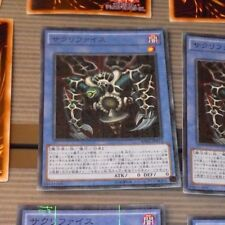 YU-GI-OH JAPANESE SUPER RARE HOLO CARD MP01-JP011 Dark Master JAPAN MINT
