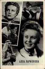 Russland Sowjetunion Film Bühne Kino Schauspielerin Alla Larionova Russia Foto